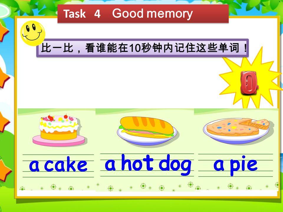 Game Time Task 4 Good memory 比一比,看谁能在10秒钟内记住这些单词! 8 5 7 9 1 2 3 6 4