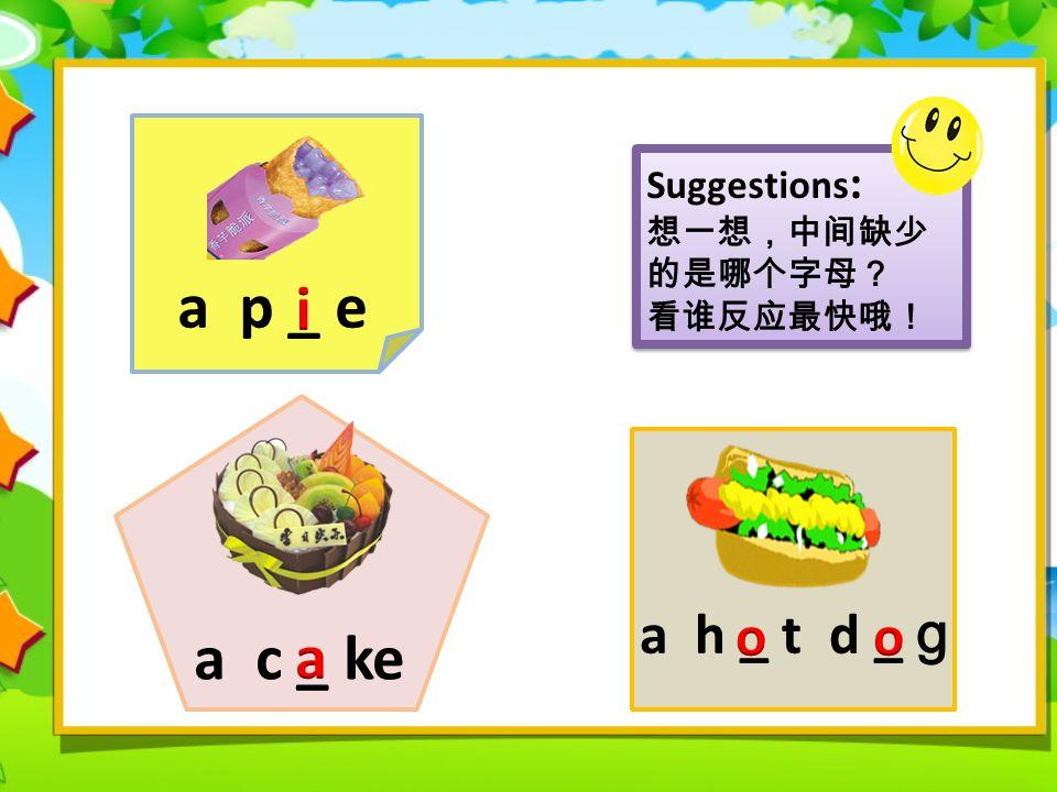 a p _ e i a c _ ke a a h _ t d _ g o o Suggestions: 想一想,中间缺少 的是哪个字母?