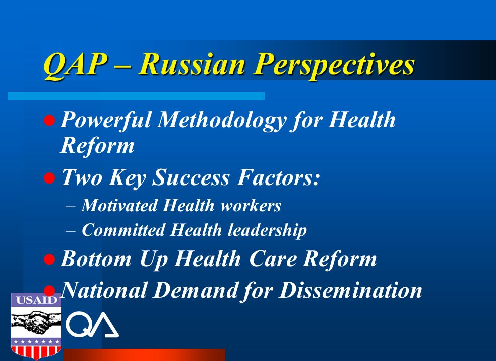 QAP – Russian Perspectives