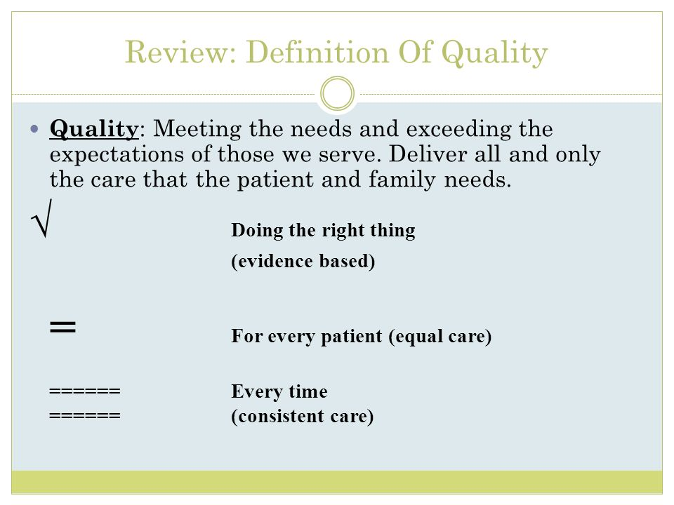 Review: Definition Of Quality