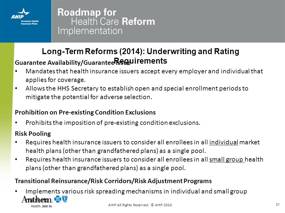 Long-Term Reforms (2014): Underwriting and Rating Requirements