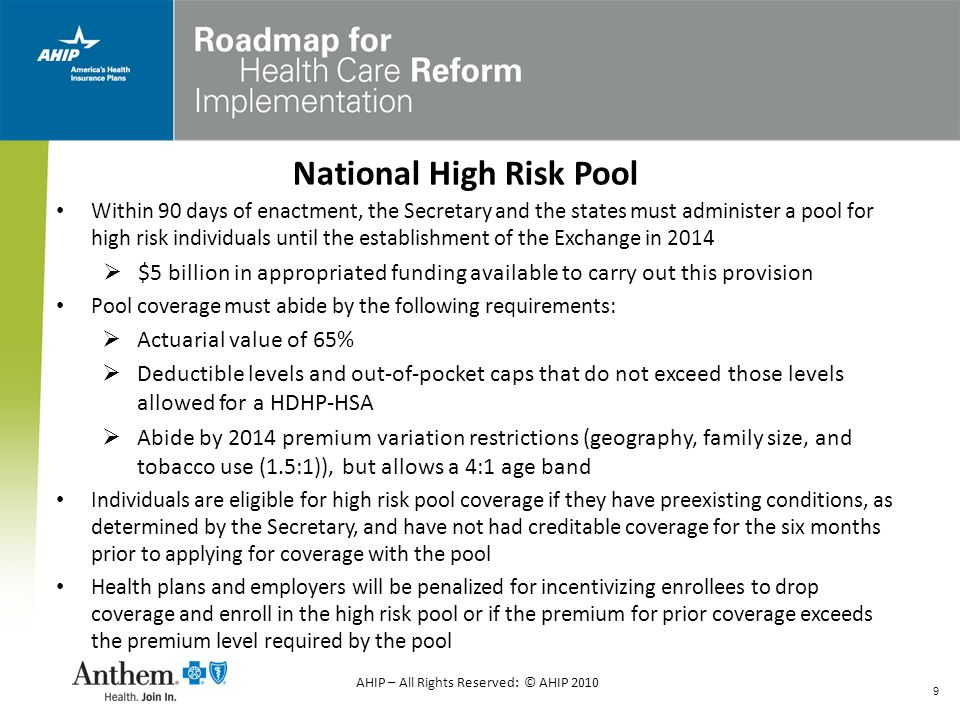 National High Risk Pool