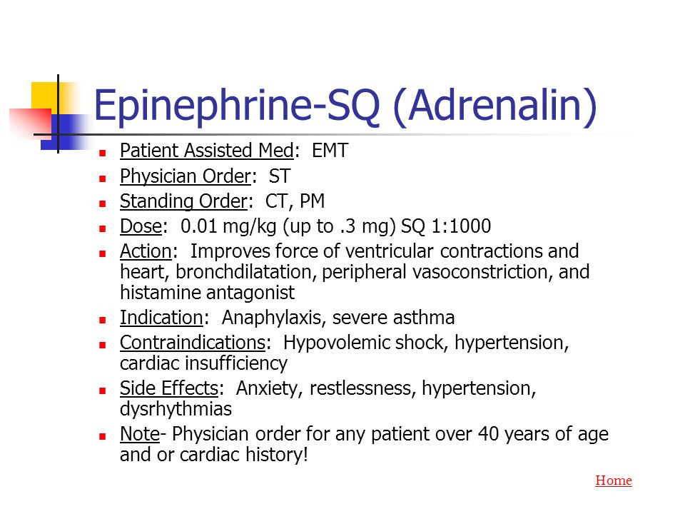 Epinephrine-SQ (Adrenalin)