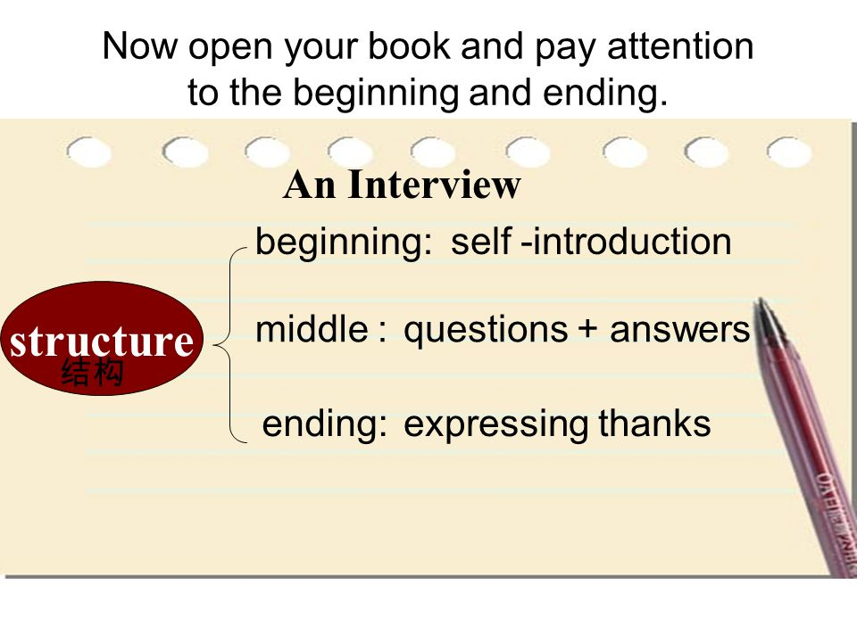 Now open your book and pay attention to the beginning and ending.