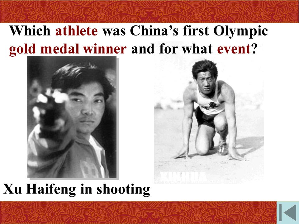 Which athlete was China's first Olympic gold medal winner and for what event