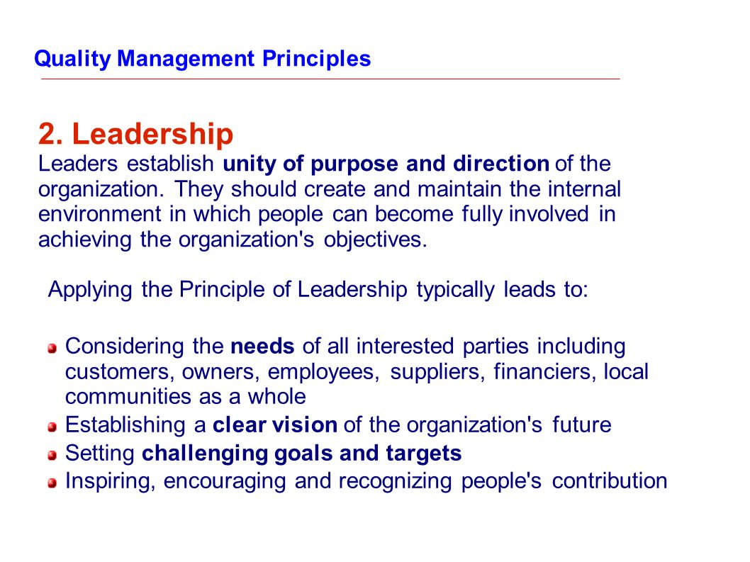 2. Leadership Quality Management Principles