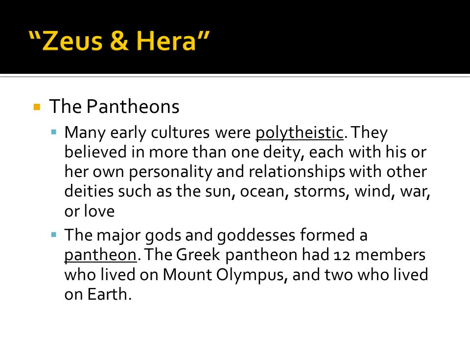 Zeus & Hera The Pantheons