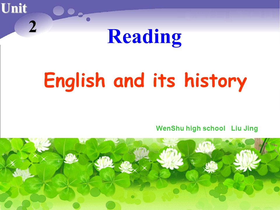 Unit 2 Reading English and its history WenShu high school Liu Jing