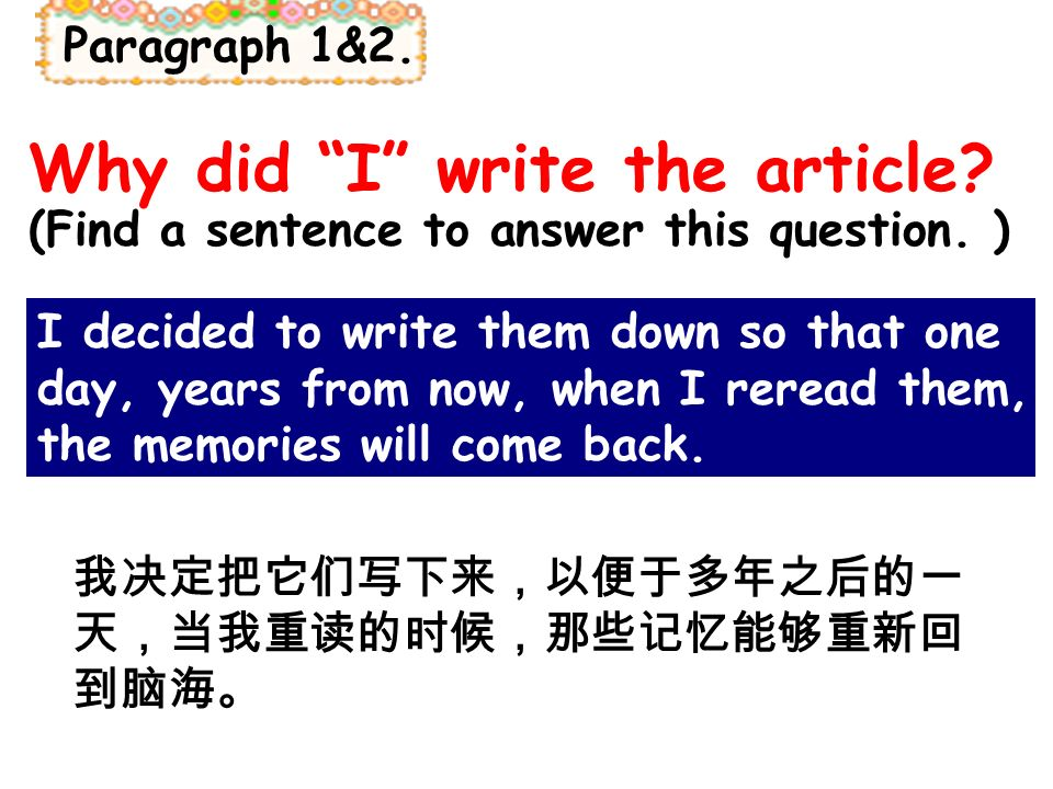Paragraph 1&2. Why did I write the article (Find a sentence to answer this question. )