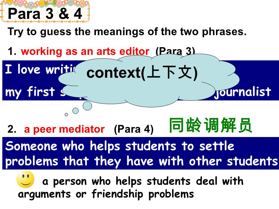 同龄调解员 Para 3 & 4 context(上下文) I love writing.