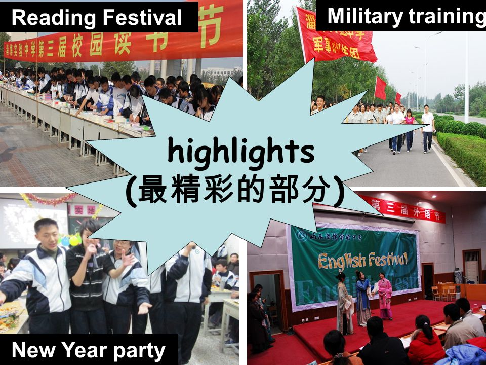 Reading Festival Military training highlights (最精彩的部分) New Year party