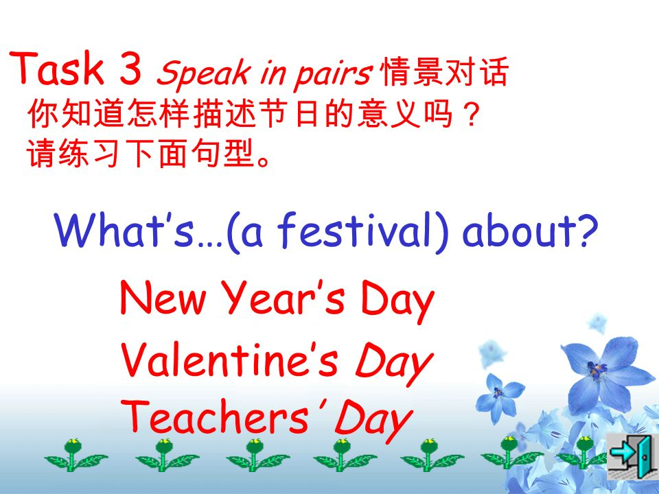 Task 3 Speak in pairs 情景对话