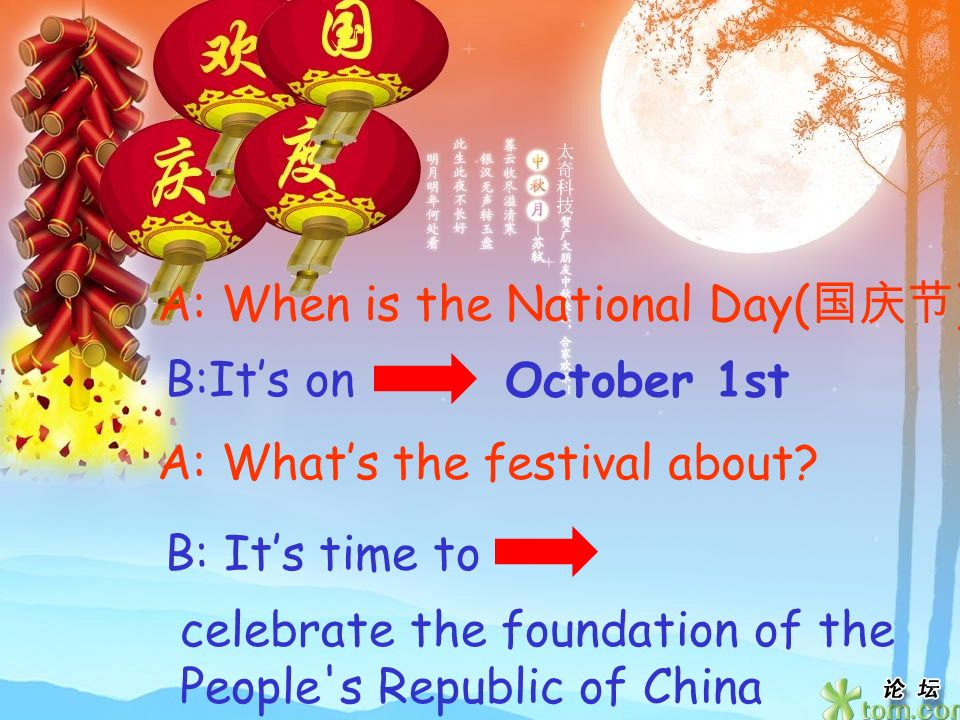 A: When is the National Day(国庆节)