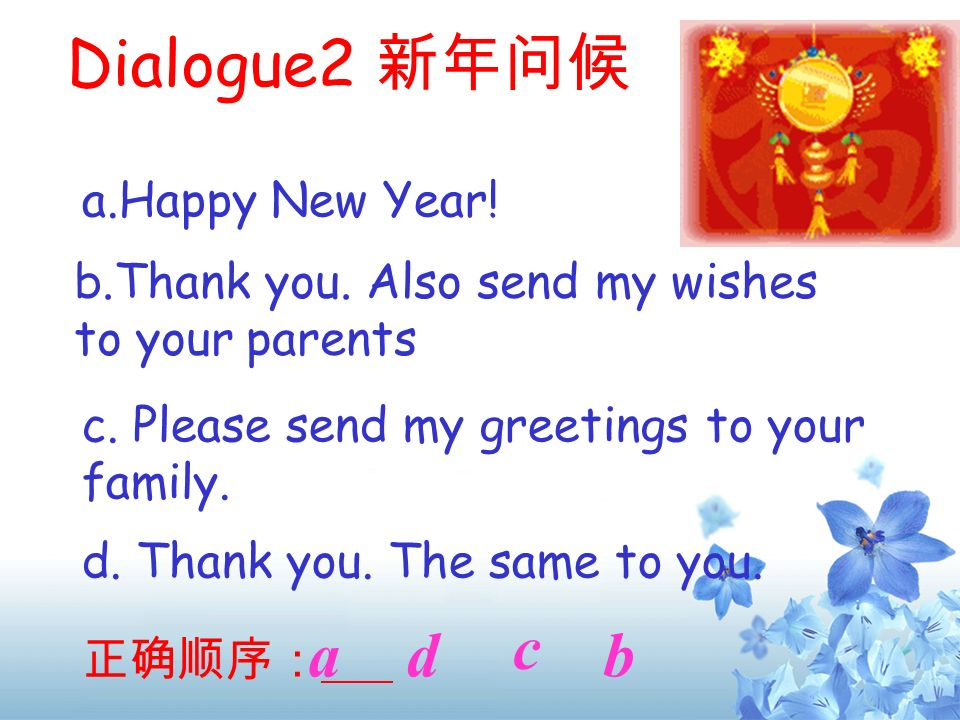 Dialogue2 新年问候 c a d b Happy New Year!
