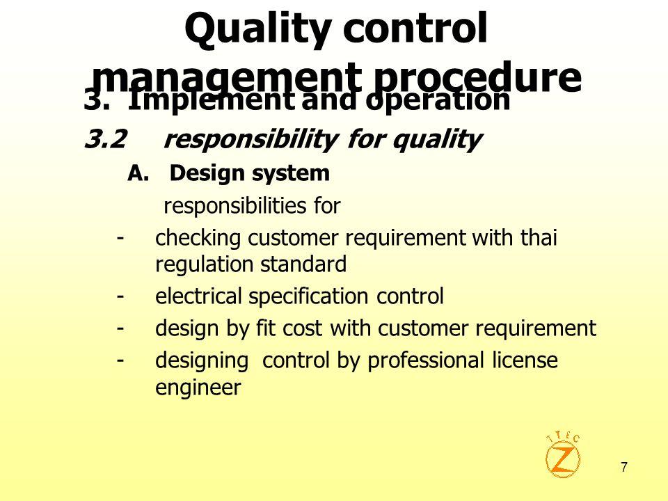 Quality control management procedure