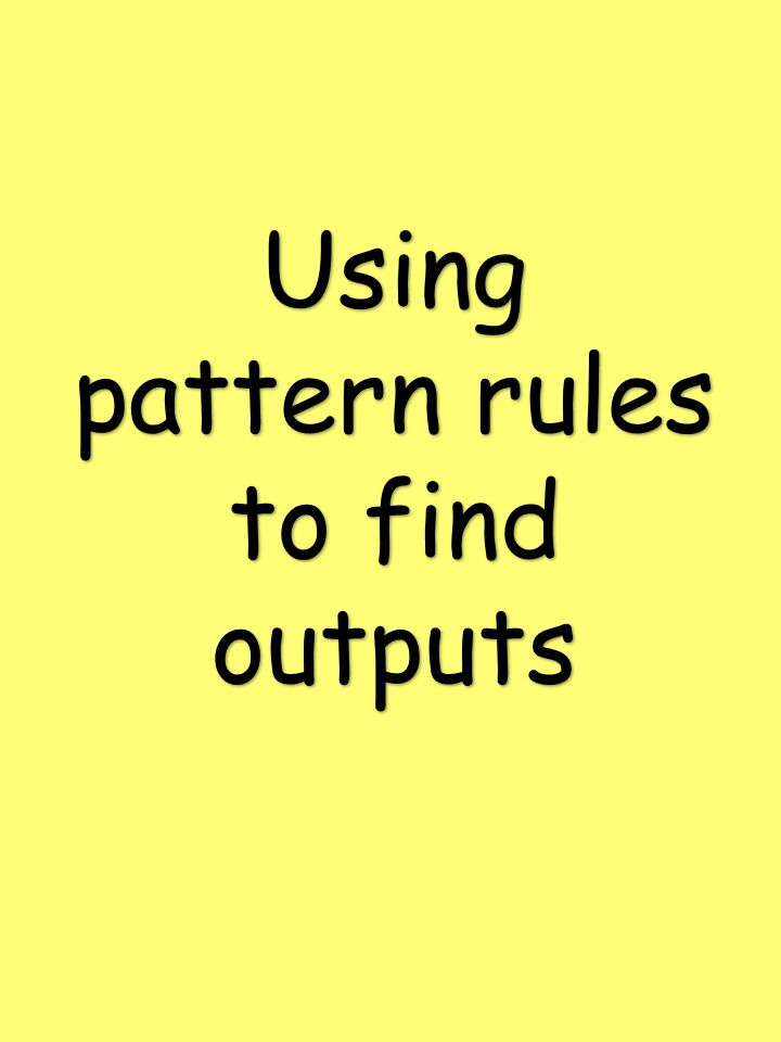 Using pattern rules to find outputs