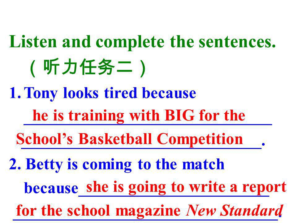 Listen and complete the sentences.(听力任务二)