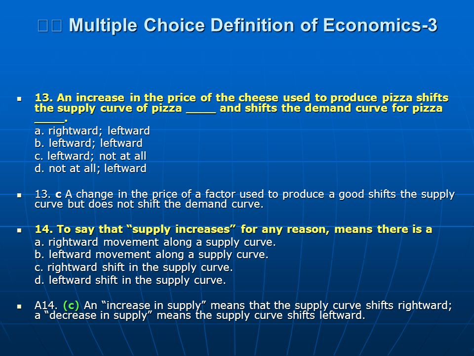  Multiple Choice Definition of Economics-3