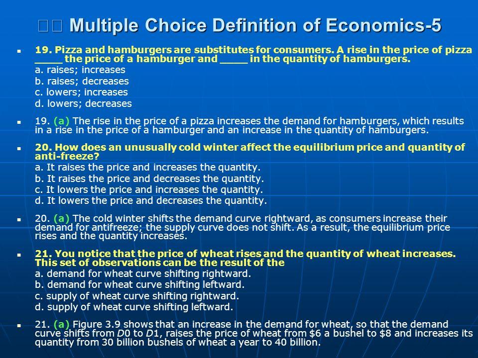  Multiple Choice Definition of Economics-5
