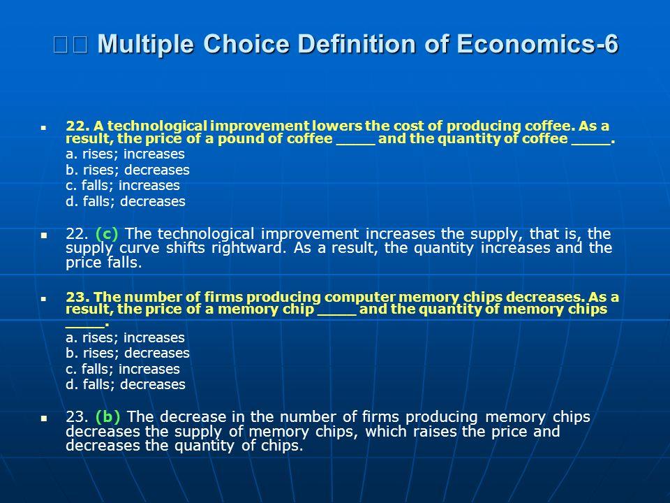  Multiple Choice Definition of Economics-6