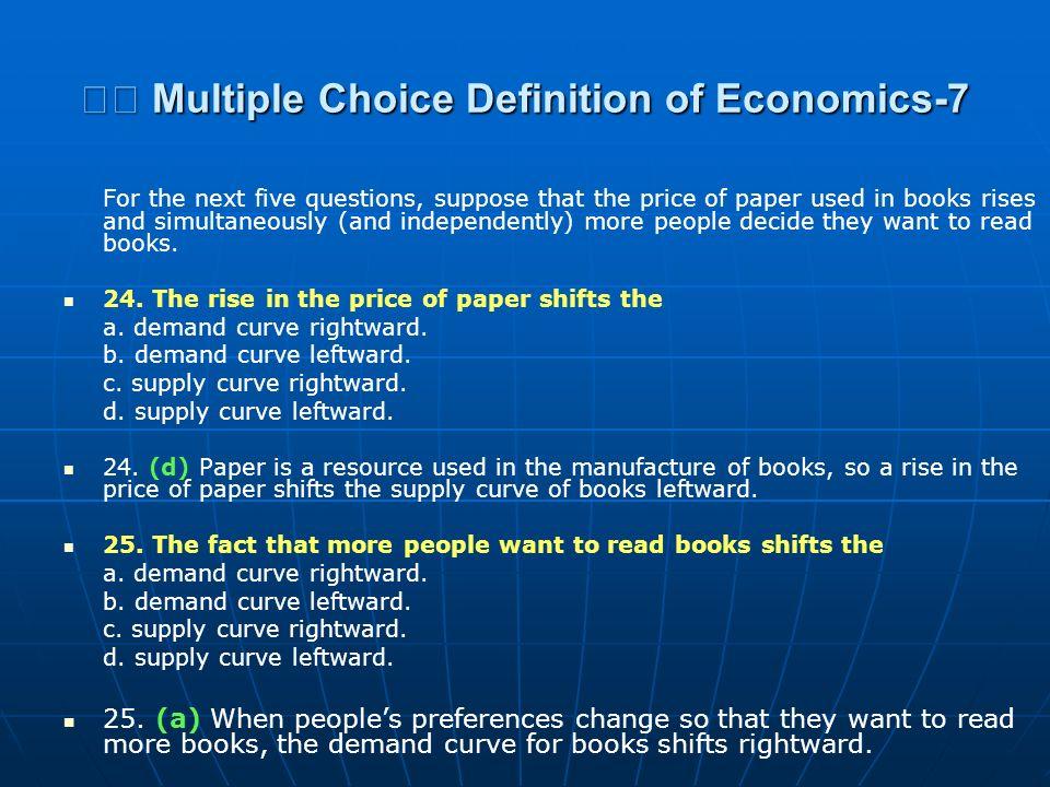  Multiple Choice Definition of Economics-7
