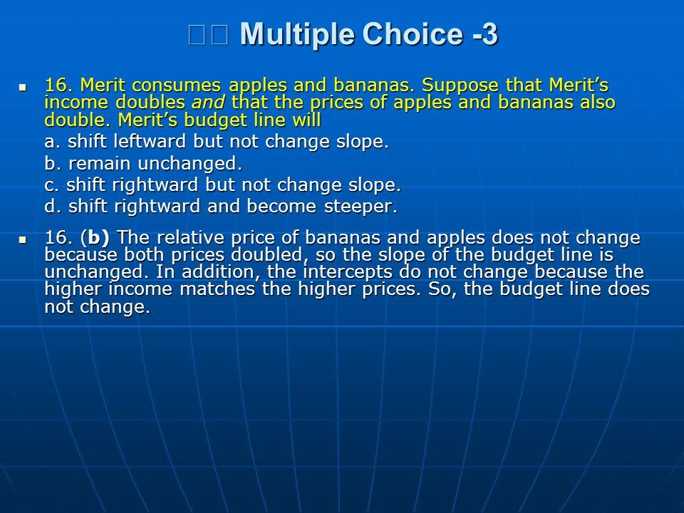  Multiple Choice -3