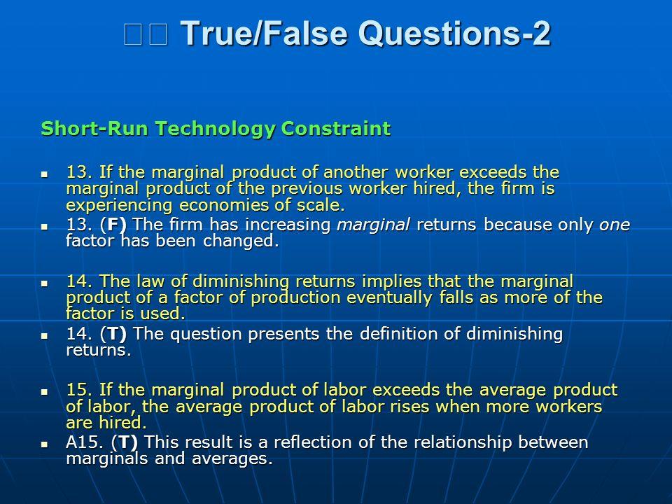  True/False Questions-2