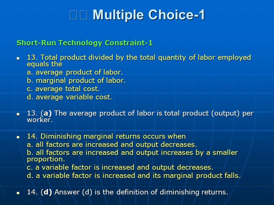  Multiple Choice-1 Short-Run Technology Constraint-1
