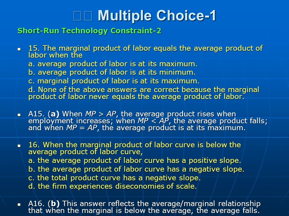  Multiple Choice-1 Short-Run Technology Constraint-2