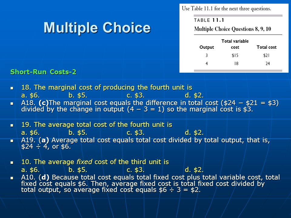 Multiple Choice Short-Run Costs-2