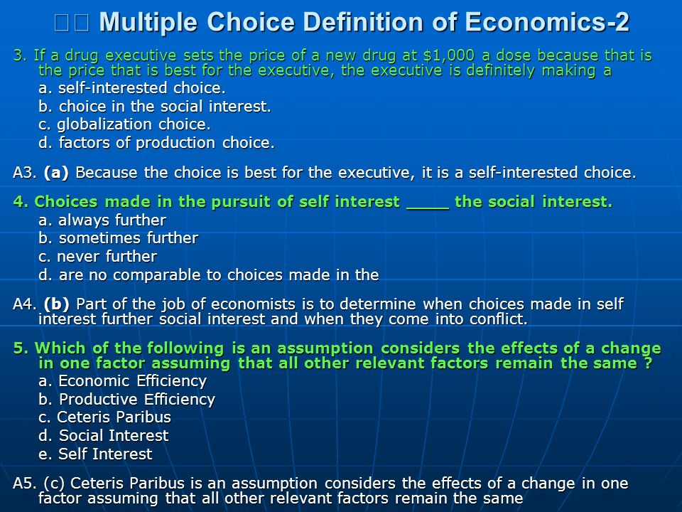  Multiple Choice Definition of Economics-2