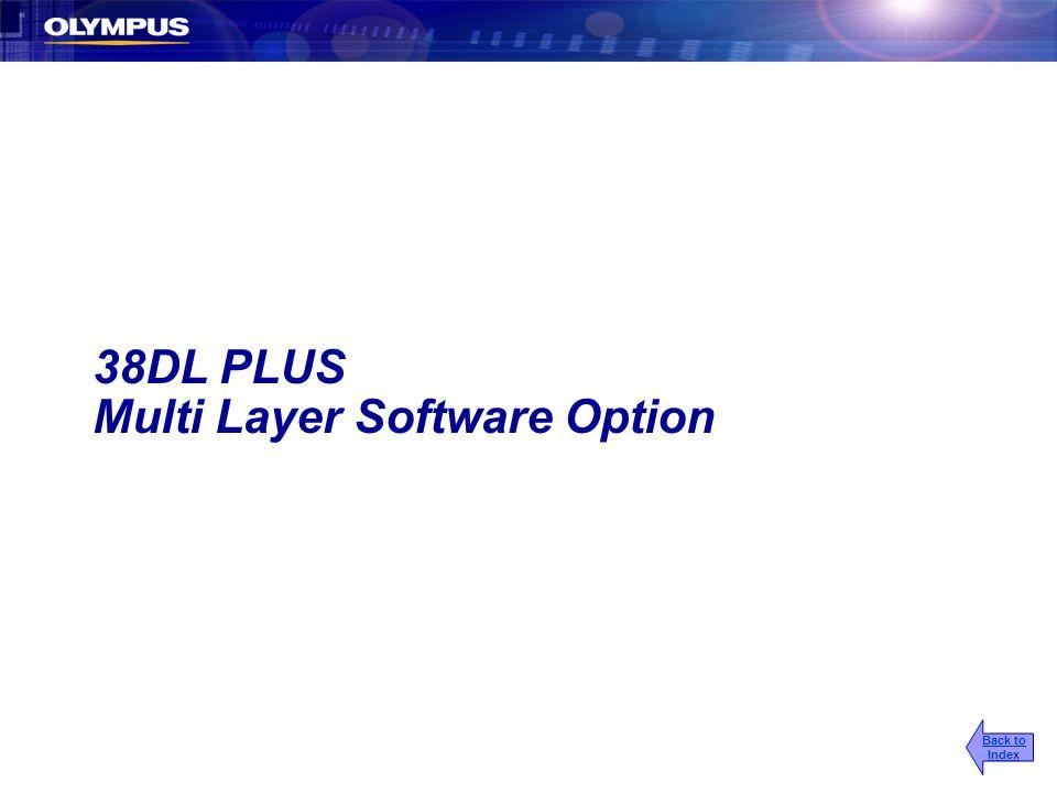 Multi Layer Software Option