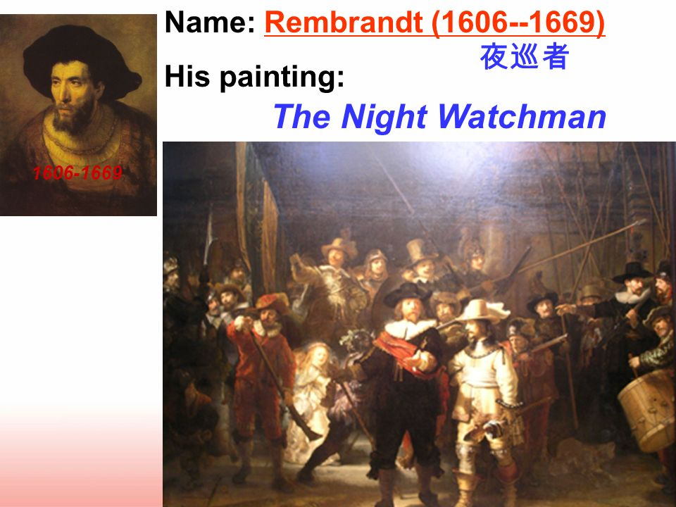 The Night Watchman Name: Rembrandt (1606--1669) His painting: 夜巡者