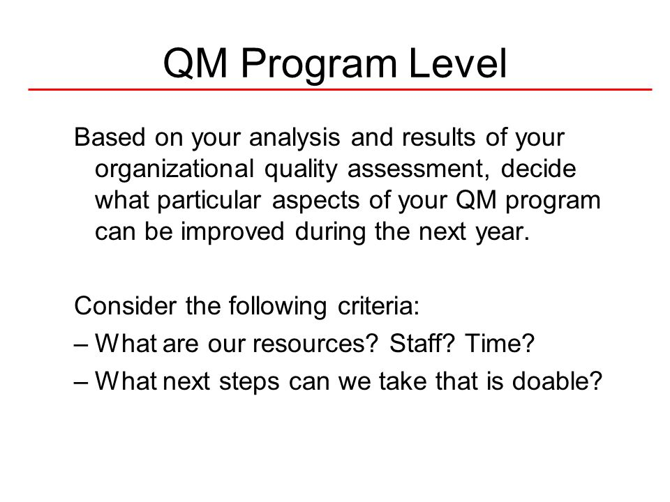 QM Program Level
