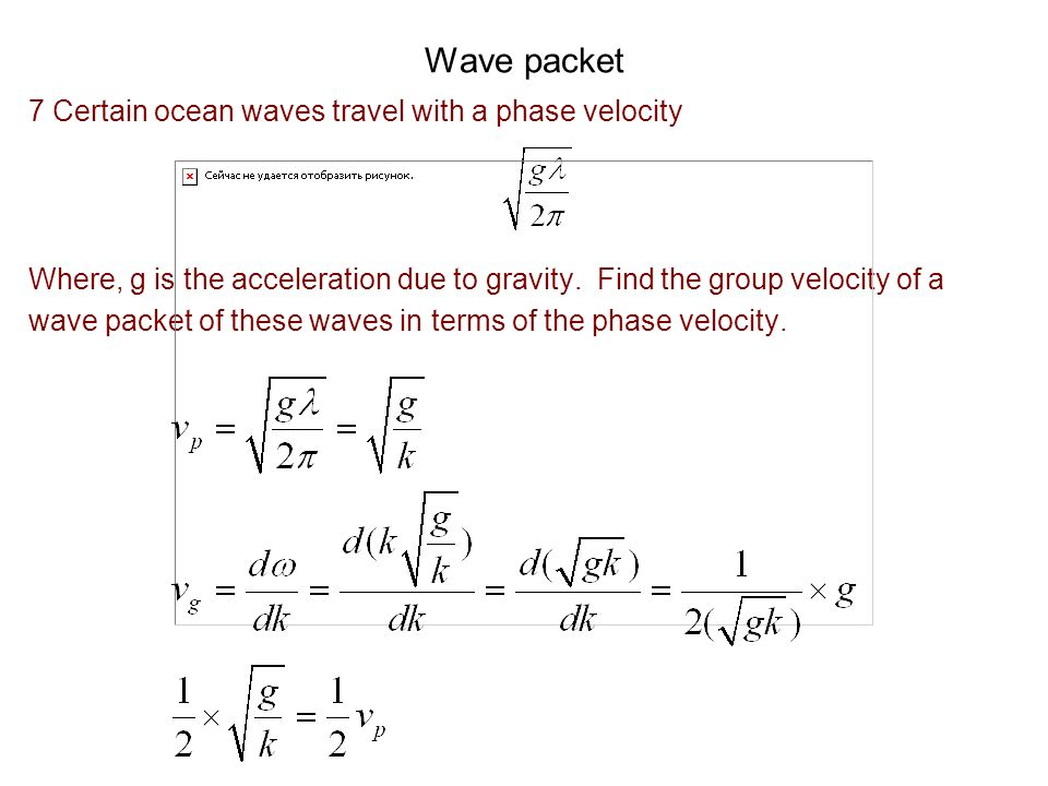 Wave packet 7 Certain ocean waves travel with a phase velocity