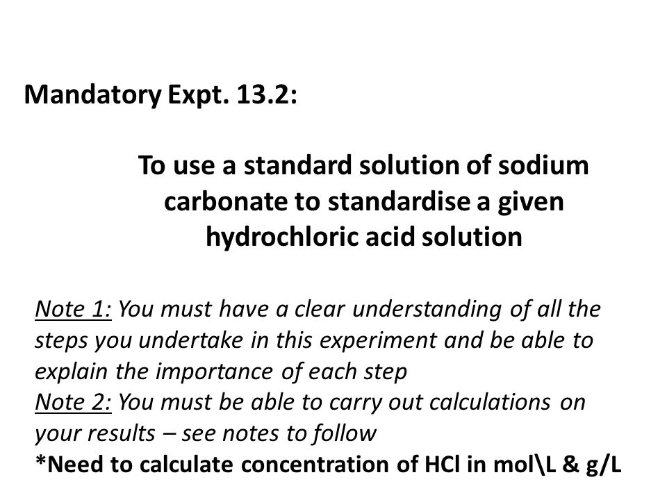 Mandatory Expt. 13.2:To use a standard solution of sodium carbonate to standardise a given hydrochloric acid solution.