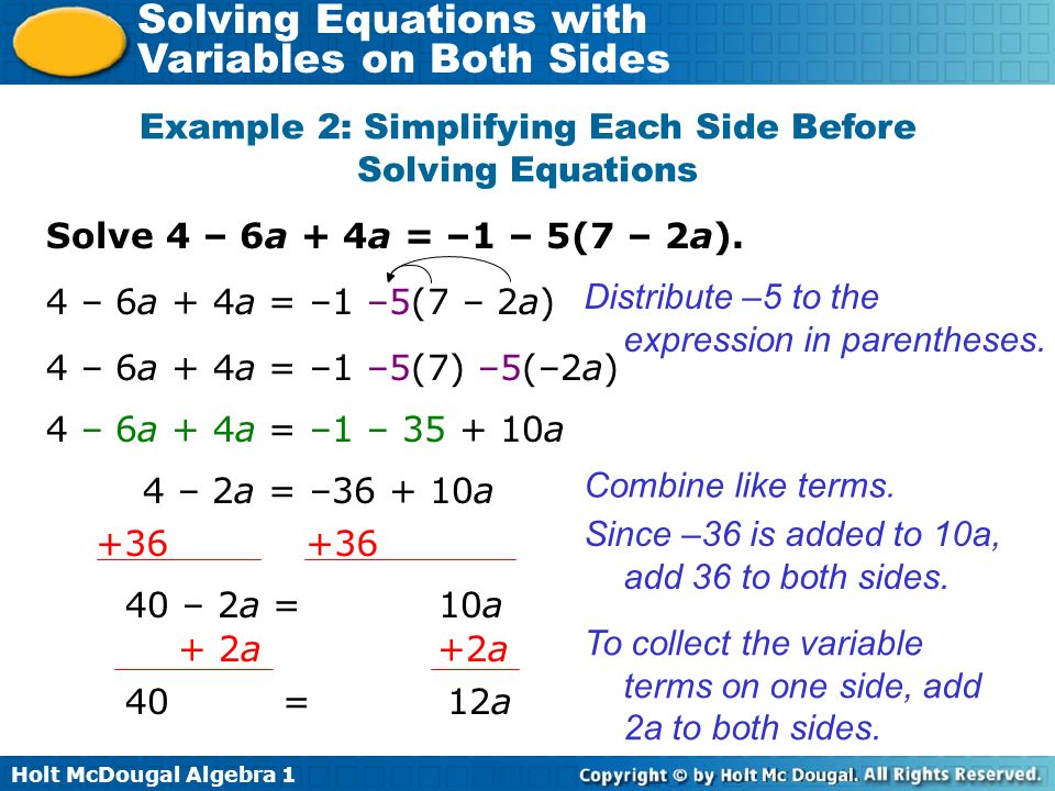 Example 2: Simplifying Each Side Before Solving Equations
