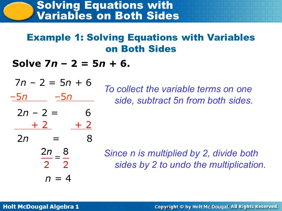 Example 1: Solving Equations with Variables on Both Sides