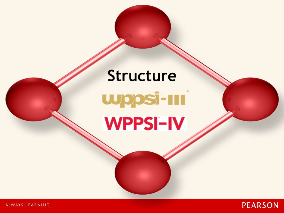 Structure ® 4