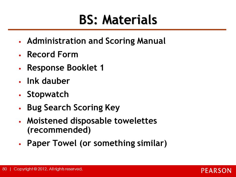 BS: Materials Administration and Scoring Manual Record Form