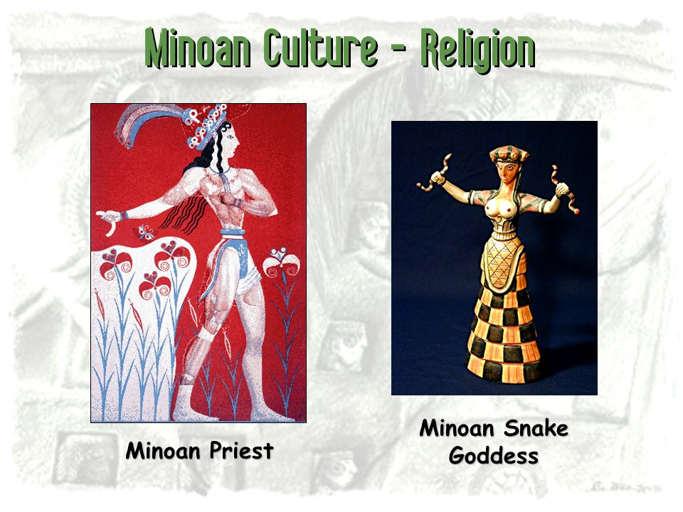 Minoan Culture - Religion