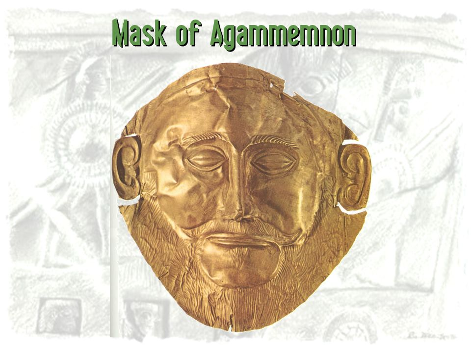 Mask of Agammemnon