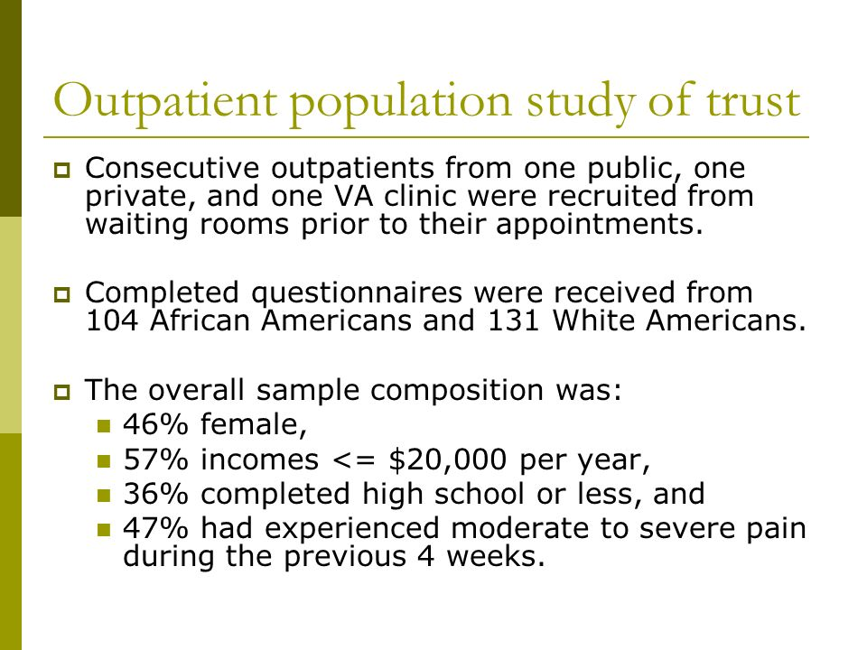 Outpatient population study of trust