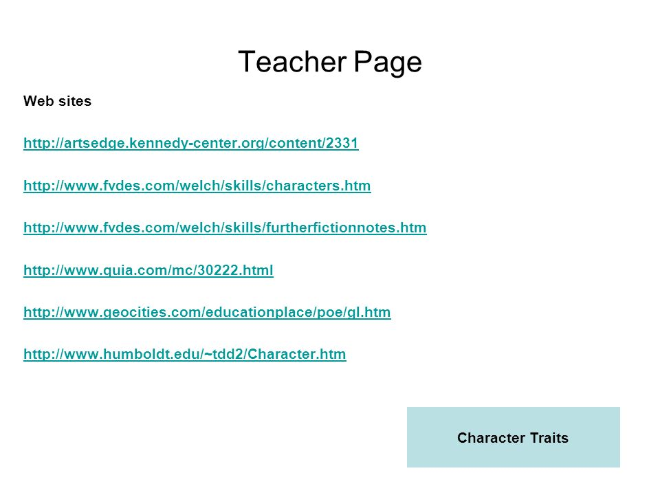 Teacher Page Web sites