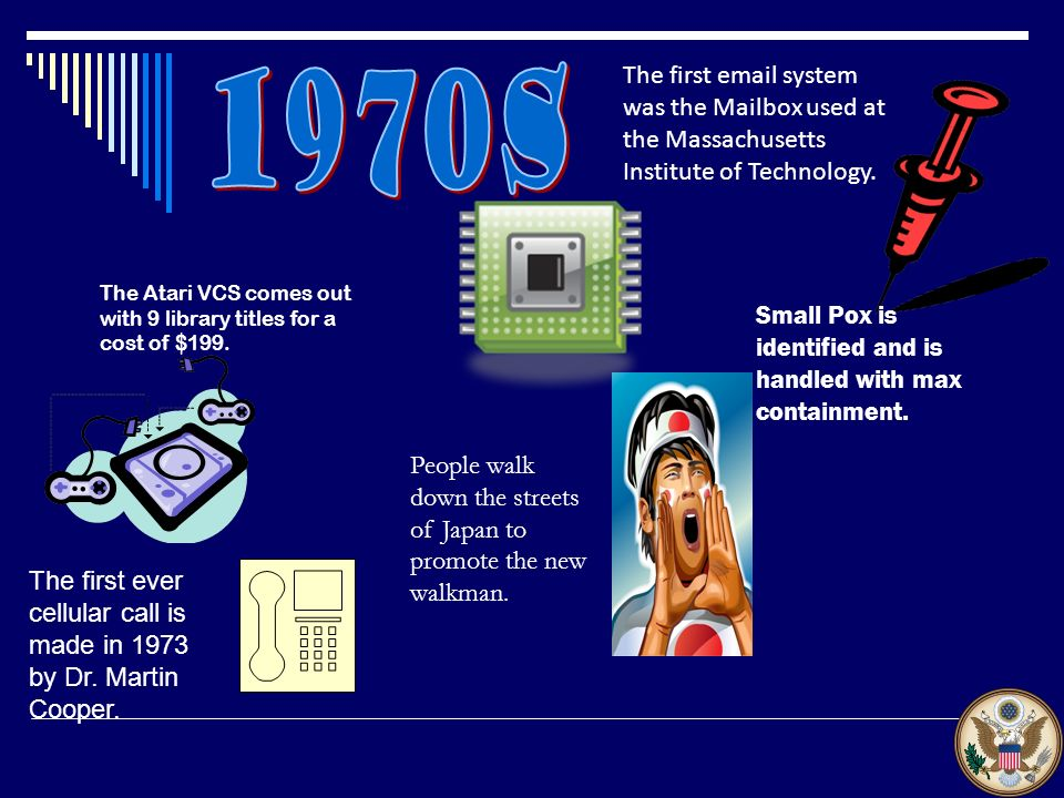 The first email system was the Mailbox used at the Massachusetts Institute of Technology.