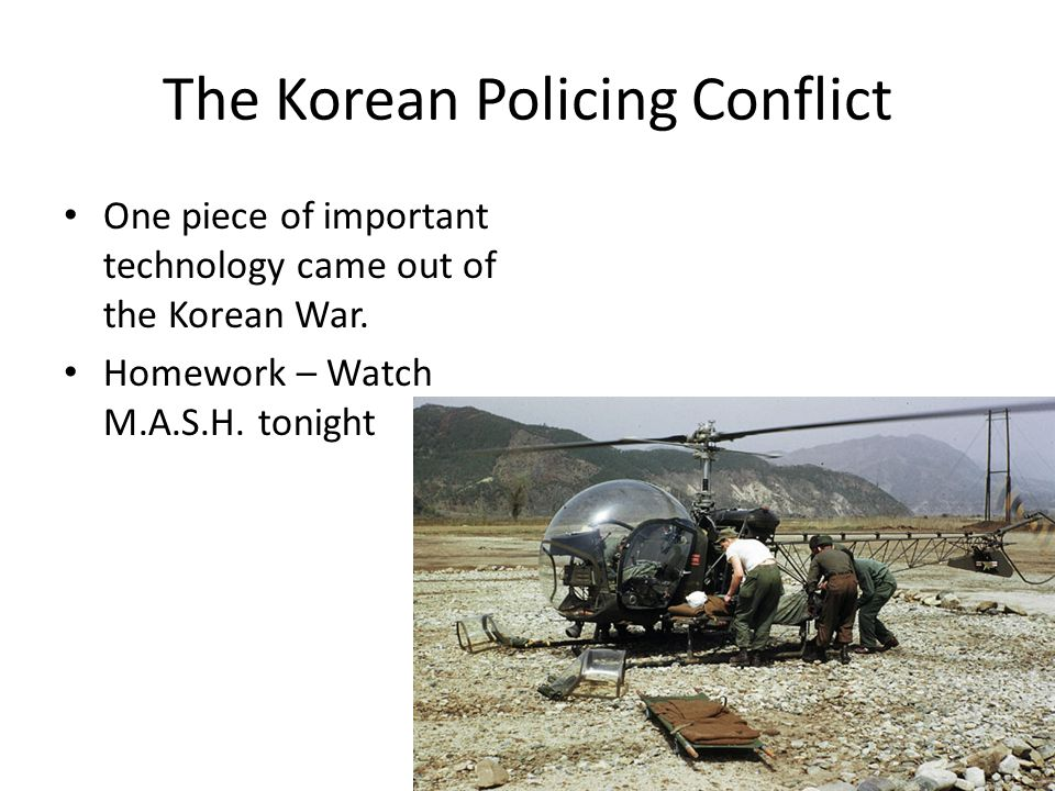 The Korean Policing Conflict