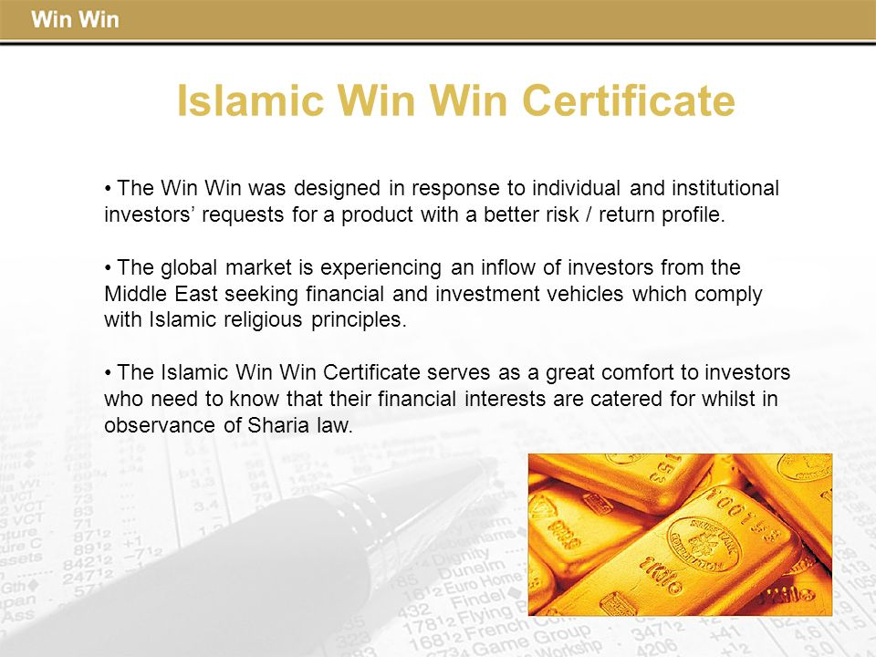 Islamic Win Win Certificate