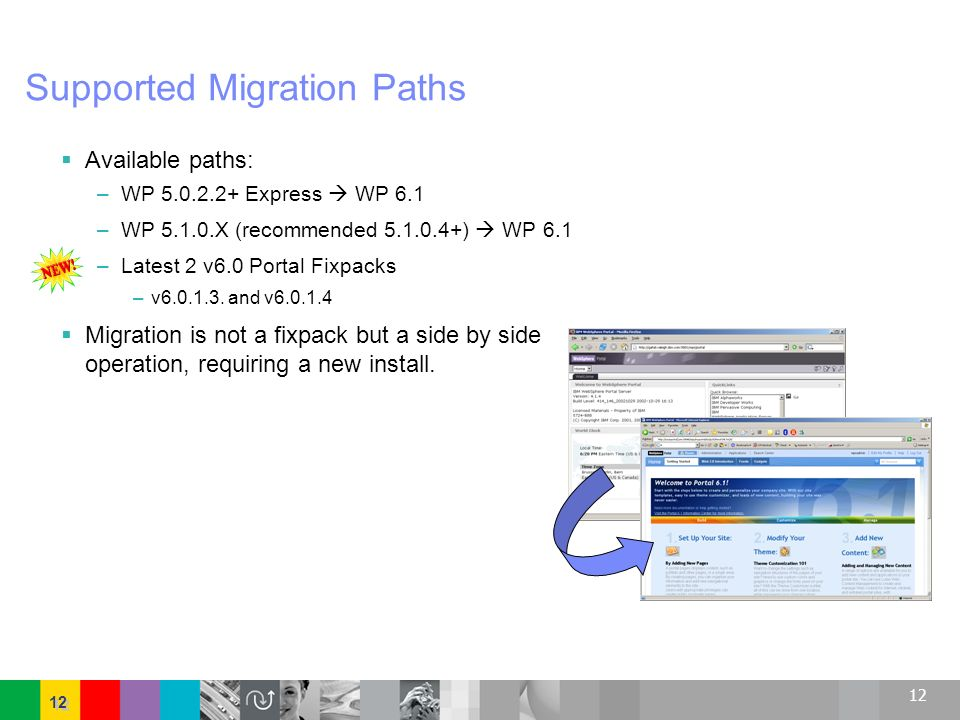 Supported Migration Paths