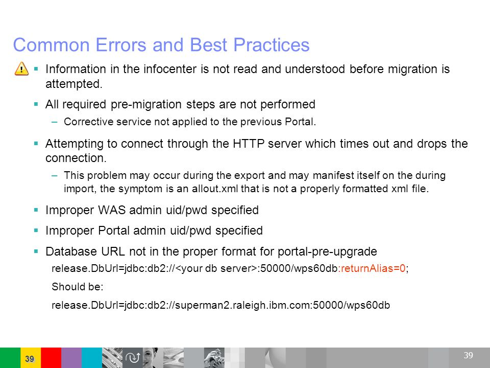 Common Errors and Best Practices