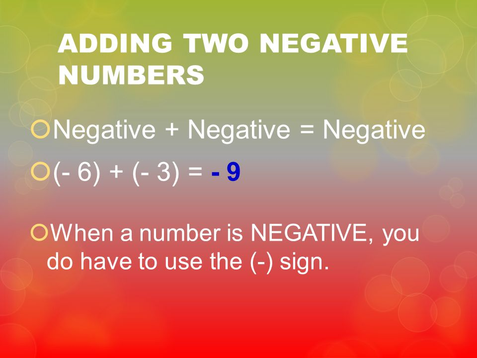 ADDING TWO NEGATIVE NUMBERS